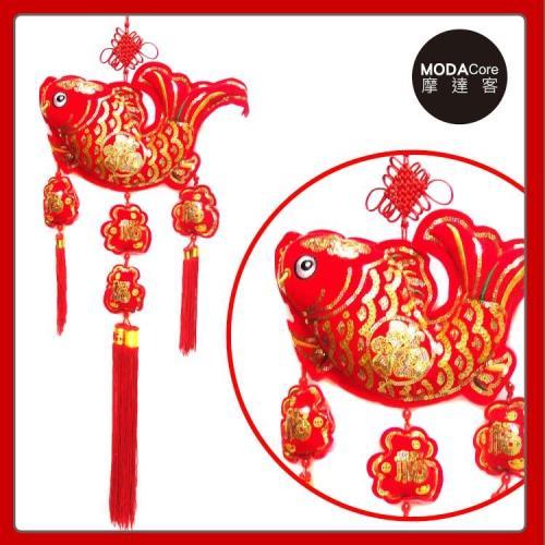 摩達客-農曆春節新年元宵-絨金刺繡亮片魚福三流蘇吊飾掛飾