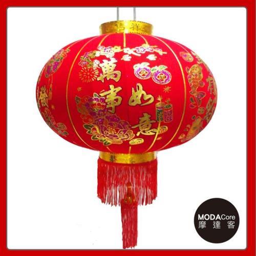 摩達客-農曆春節元宵-80cm萬事如意金線大紅燈籠(單入)