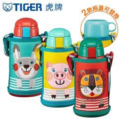 TIGER虎牌 600cc兒童兩用功能保溫杯保溫瓶(MBR-T06G)