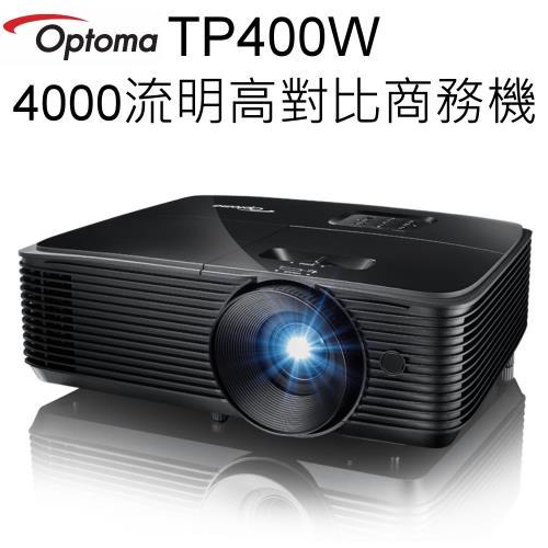 【OPTOMA】4000流明高對比商務投影機TP400W