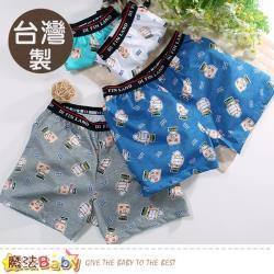魔法Baby 男童內褲(四件一組) 台灣製男童平口內褲~k50981