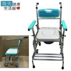 海夫 富士康 鋁合金 扶手可調高低 防傾 洗澡 便盆 便器椅(FZK-4306)