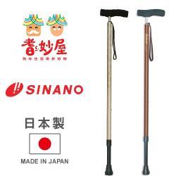 【耆妙屋】SINANO日本製SOFT-GA好握伸縮杖