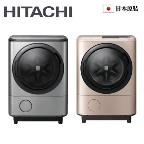 HITACHI 日立 12.5公斤 日本原裝滾筒洗衣機 BDNX125BHJ