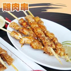 [老爸ㄟ廚房]  香嫩雞肉串 2包組(400g±10%/10串/包)