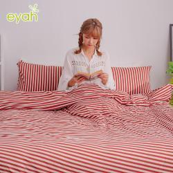 eyah 台灣製高級針織無印條紋雙人加大床包枕套3件組-霜葉紅