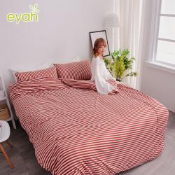 eyah 台灣製高級針織無印條紋雙人床包枕套3件組-霜葉紅