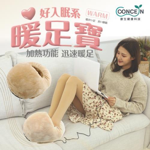 Concern 康生 好入眠系 暖足寶暖腳溫熱枕CON-PL002