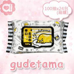 Sanrio 三麗鷗蛋黃哥手口有蓋濕紙巾100抽x24包