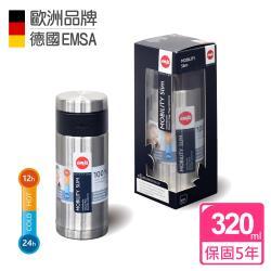 德國EMSA 316不鏽鋼 隨行輕量保溫杯MOBILITY Slim-320ml-原鋼色