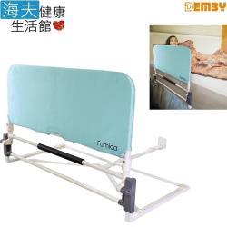 海夫健康生活館  FAMICA 成人 睡眠專用 床護欄 安全護欄(AR04)