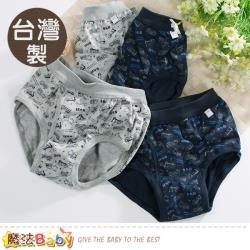 魔法Baby 男童內褲(四件一組) 台灣製男童三角內褲 k50996