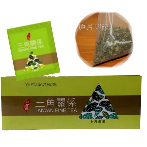 【留茗傳】油切綠茶茶包禮盒組(30入獨立隨手包)*1盒/