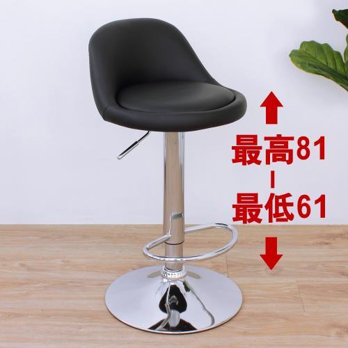 【E-Style】高級精緻PU皮革椅面-吧台椅/高腳椅/升降椅/餐椅/旋轉椅/洽談椅(黑色)