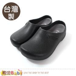 魔法Baby 廚師鞋 台灣製輕量防水防油防撞工作鞋 sd7042