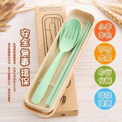 FUJI GRACE 天然小麥材質 叉匙筷三件式 環保餐具組-附收納盒 (超值2入)