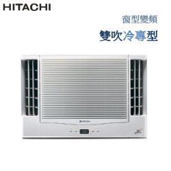HITACHI 日立 一級能效 雙吹冷專 窗型變頻冷氣 RA-68QV- (含基本安裝+回收舊機)