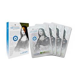 【Skin Rolling新科若林】強效保濕蠶絲面膜 (4pcs/盒)X2件組