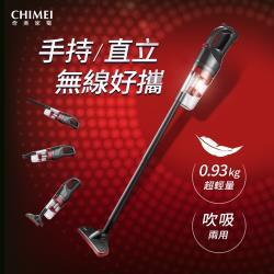 CHIMEI奇美無線多功能吸塵器VC-HC4LS0