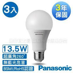 Panasonic 國際牌 超廣角 13.5W LED 燈泡 6500K 白光 3入