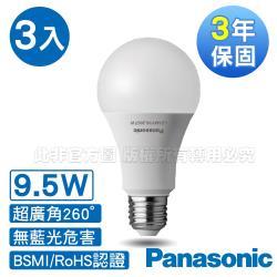Panasonic 國際牌 超廣角 9.5W LED 燈泡 6500K 白光 3入