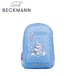 【Beckmann】週末郊遊包12L-歡樂小動物
