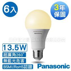 Panasonic 國際牌 超廣角 13.5W LED 燈泡 3000K 黃光 6入