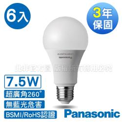 Panasonic 國際牌 超廣角 7.5W LED 燈泡 6500K 白光 6入