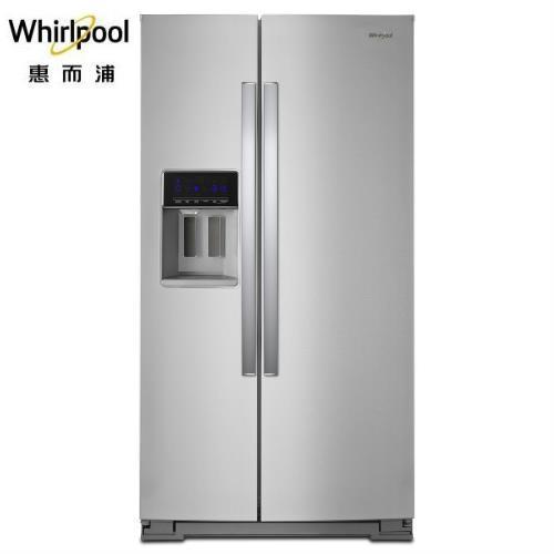 買就送炒鍋【Whirlpool惠而浦】對開門冰箱WRS588FIHZ/
