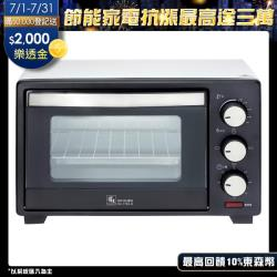 CookPower 鍋寶 17L多功能定溫電烤箱 OV-1750-D