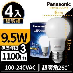 【Panasonic國際牌】4入經濟組 9.5W LED 燈泡 超廣角 球泡型 全電壓 E27 三年保固 白光/黃光