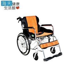 海夫 頤辰 鋁合金 可折背 收納式 攜帶型 B款 20吋 輪椅(YC-868)