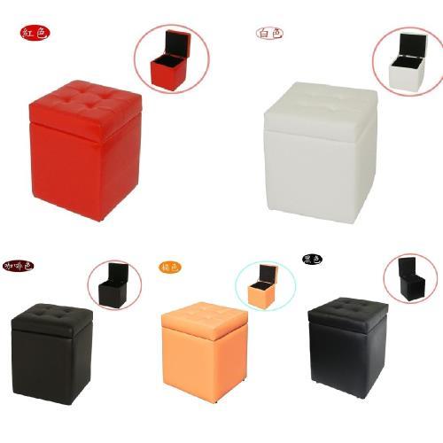 MIT北歐時尚 繽紛收納椅
