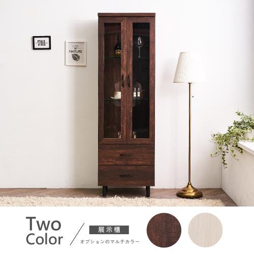 【時尚屋】[5Z9]路恩西2尺展示櫃5Z9-A703兩色可選/免運費/免組裝/展示櫃