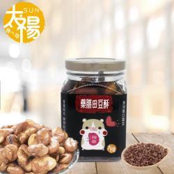 太禓食品 藥膳蠶豆酥 罐裝系列 (100g/罐)椒麻1入