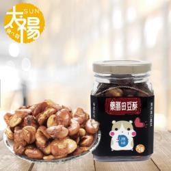 太禓食品 藥膳蠶豆酥 罐裝系列 (100g/罐)原味1入