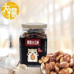 太禓食品 藥膳蠶豆酥 罐裝系列 (100g/罐)蒜味1入