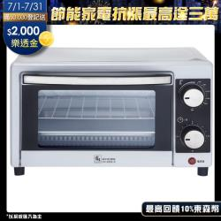CookPower 鍋寶 9L多功能定溫電烤箱 OV-0950-D