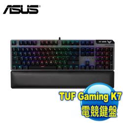 ASUS 華碩 TUF Gaming K7 光學機械軸電競鍵盤