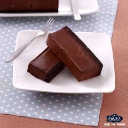 米迦 巧克力重乳酪(蛋奶素)630g±5%x2
