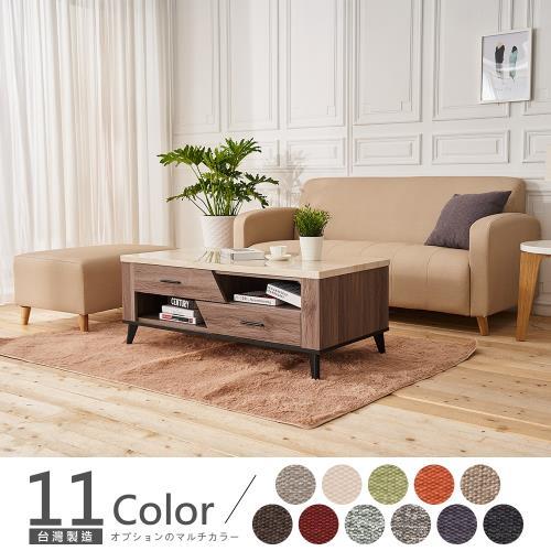 【時尚屋】[FZ7]西恩納L型透氣貓抓皮沙發+克里斯二抽茶几FZ7-104-3A+4A+DV9-242可選色/免組裝/L型沙發組