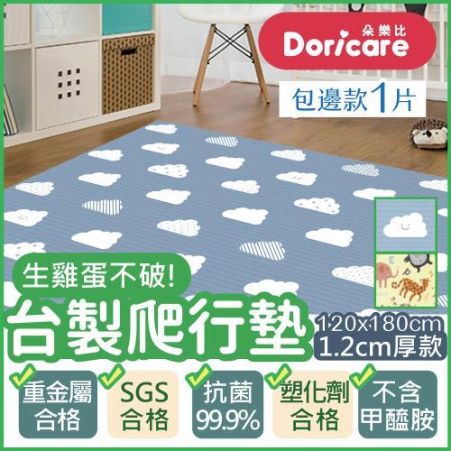 【Doricare朵樂比】超Q彈抗菌遊戲地墊120x180cm字母動物-包邊款