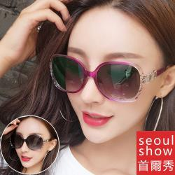 seoul show首爾秀 金屬皮帶扣漸層透花太陽眼鏡UV400墨鏡 8801