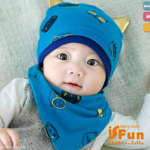 【iSFun】嘻哈貓咪*金屬耳朵嬰兒棉帽+三角領巾組/2色可選/