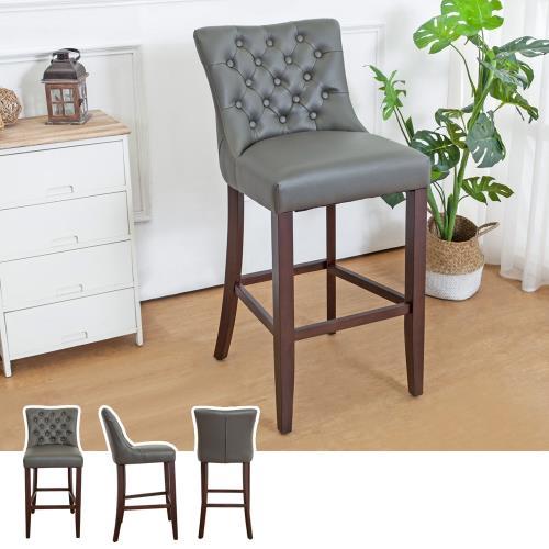 Boden-藍恩實木吧台椅/吧檯椅/高腳椅(高)