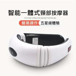 QHL 酷奇-專業真人手感頸部按摩器