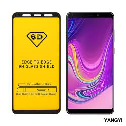YANGYI揚邑-Samsung Galaxy A9 2018 全膠滿版二次強化9H鋼化玻璃膜6D防爆保護貼-黑