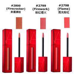 NARS 特霧唇誘 霓光炫紅版5.5ml 3色可選 (#Flame、#Firework、#Firecracker) 亞洲限量色
