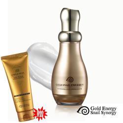 韓國 Gold Energy Snail Synergy 黃金蝸牛極致透白防皺潤膚乳130ml贈黃金蝸牛洗顏乳170g( 緊緻 乳液 撫紋 嫩白)