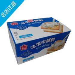 【義美】牛奶冰淇淋餅乾家庭號(75gX4個/盒)
